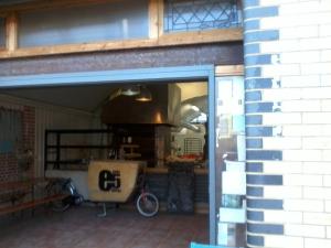 e5 bakery